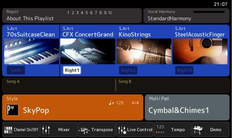 touchscreen_genos.jpg